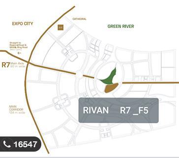 مشروع ريفان