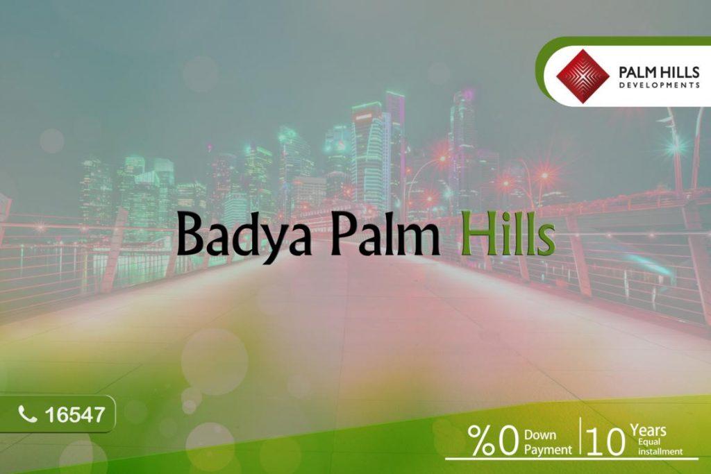 Badia Palm Hills Project