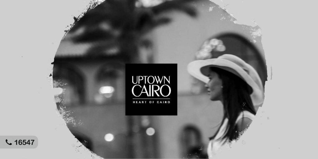 Uptown Cairo Emaar Egypt